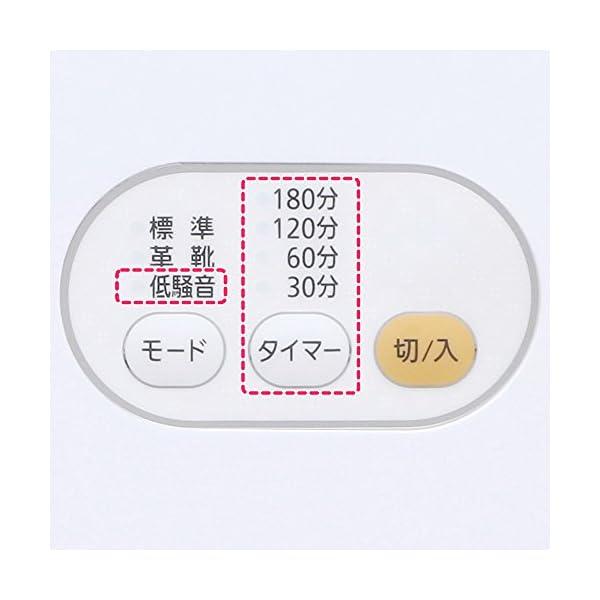 アイリスオーヤマ 靴乾燥機 ダブルノズル SD...の紹介画像8
