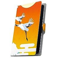 タブレット 手帳型 タブレットケース タブレットカバー カバー レザー ケース 手帳タイプ フリップ ダイアリー 二つ折り 革 和風 和柄 鶴 004589 BNT-791W BLUEDOT ブルードット bnt791w2gx bnt791w2gx-004589-tb