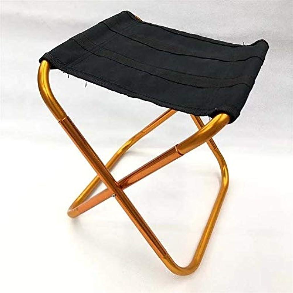 賃金サラダ村折りたたみ椅子アウトドア釣りキャンプチェアアルミ合金バーベキュースツールピクニックポータブルスツールウルトラライトチェア f5e9f5h3j9