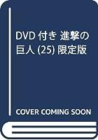 進撃の巨人 3期 NHK 放送に関連した画像-04