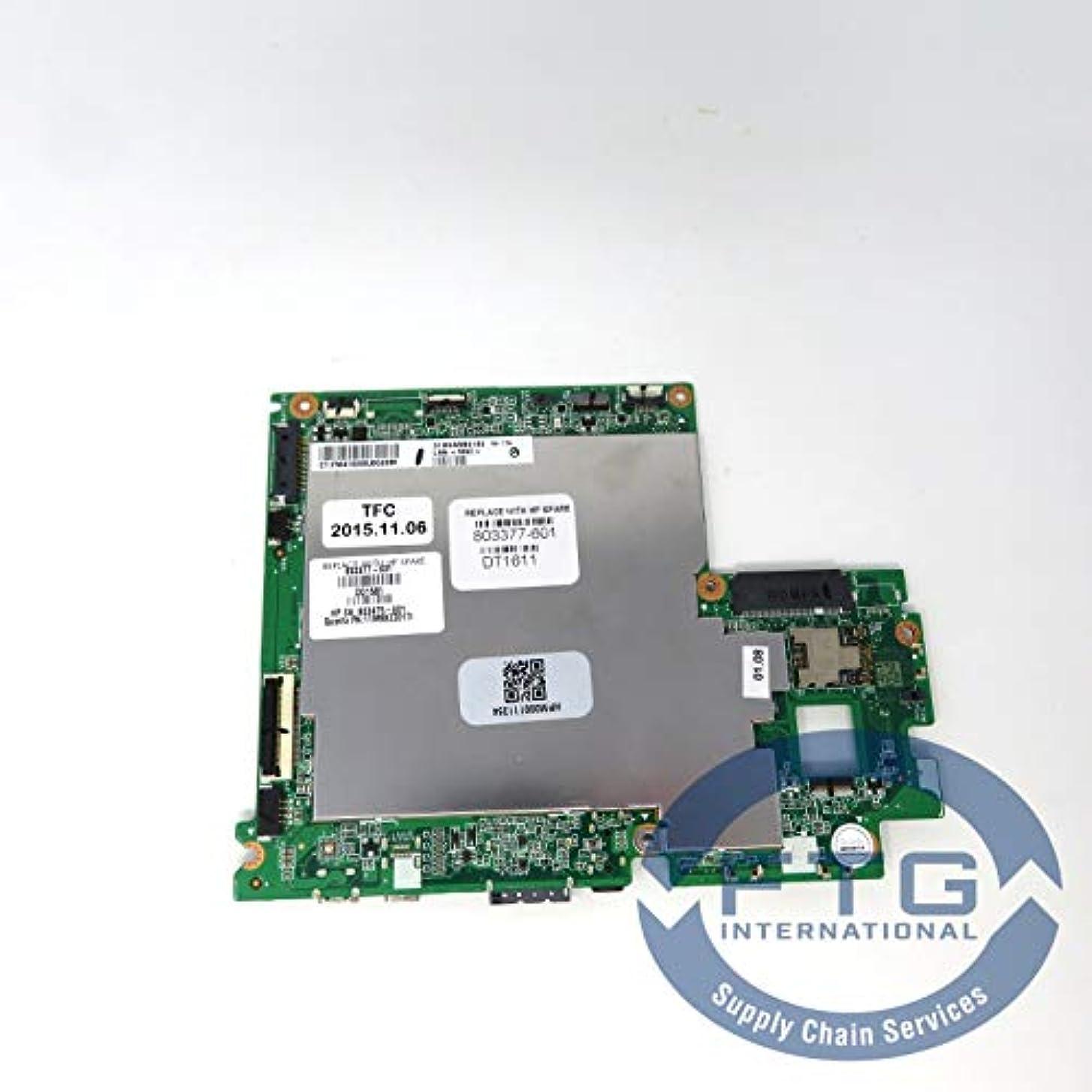 アート重大準備したFTG International 803377-601/803475-601 システムボード (マザーボード) - Intel Atom Z373付き