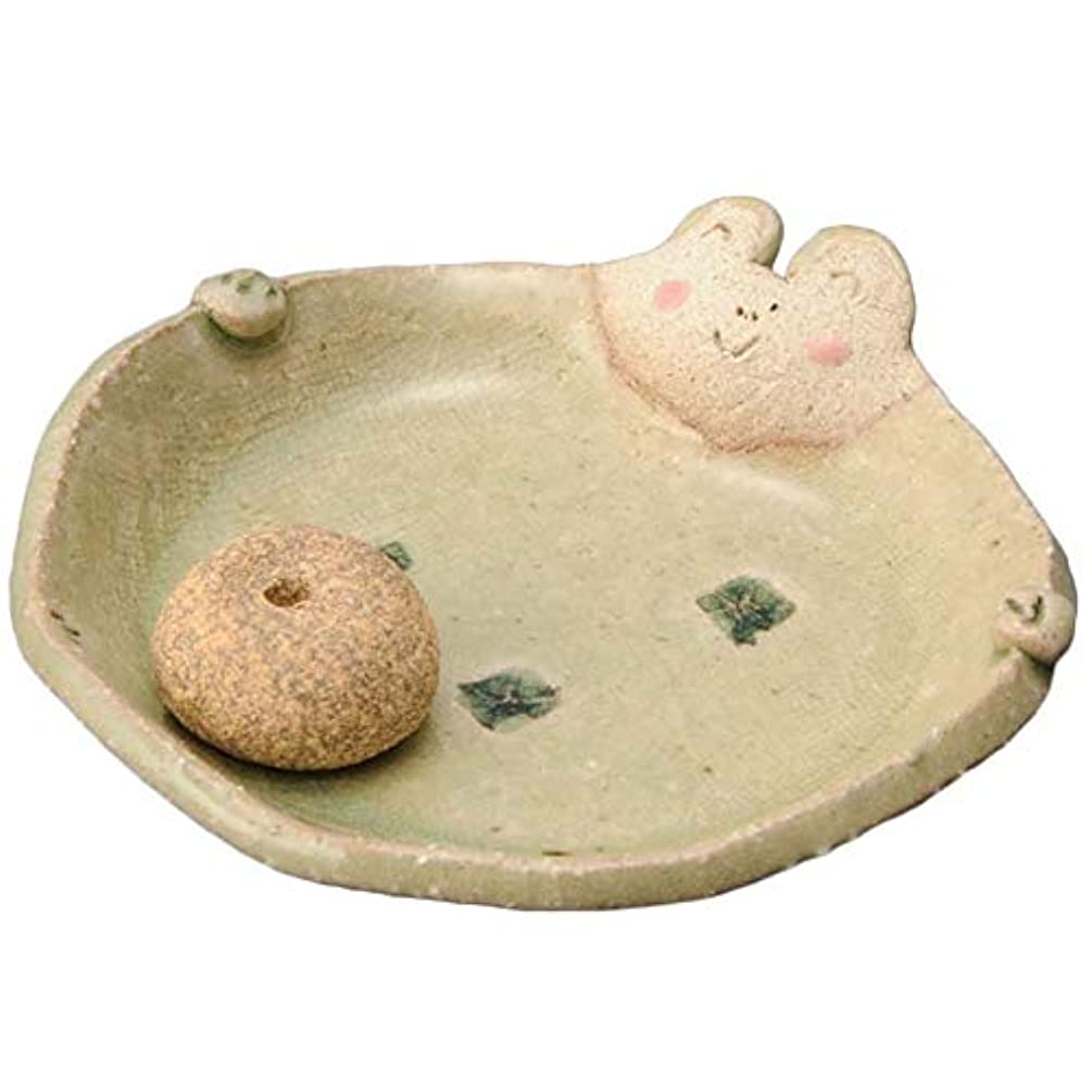 作る娘文手造り 香皿 香立て/ふっくら 香皿(カエル) /香り アロマ 癒やし リラックス インテリア プレゼント 贈り物