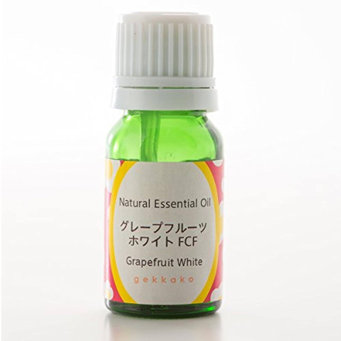 <月下香>エッセンシャルオイル/アロマ/グレープフルーツホワイトFCF【5ml】 (5ml)