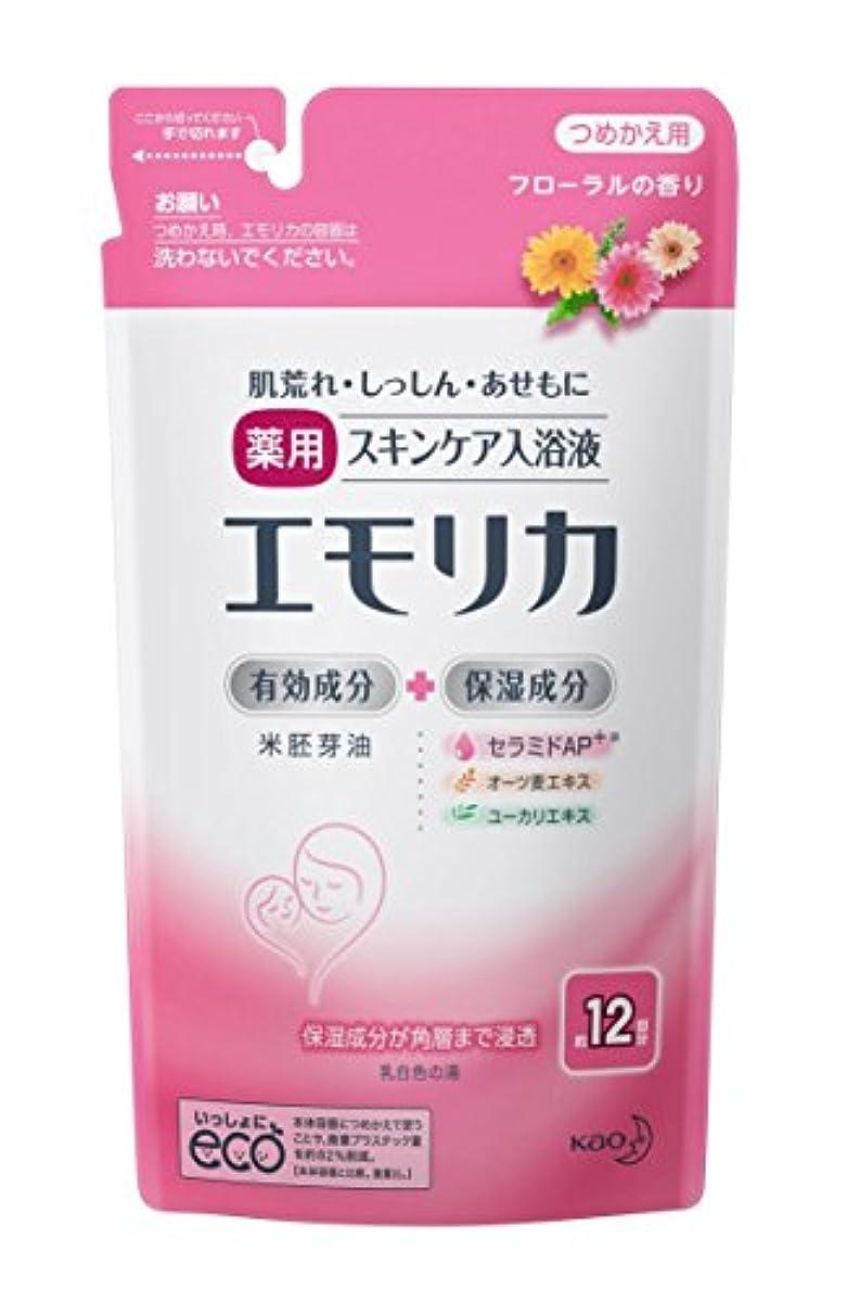 出来事登録する拒絶エモリカ フローラルの香り つめかえ用 360ml