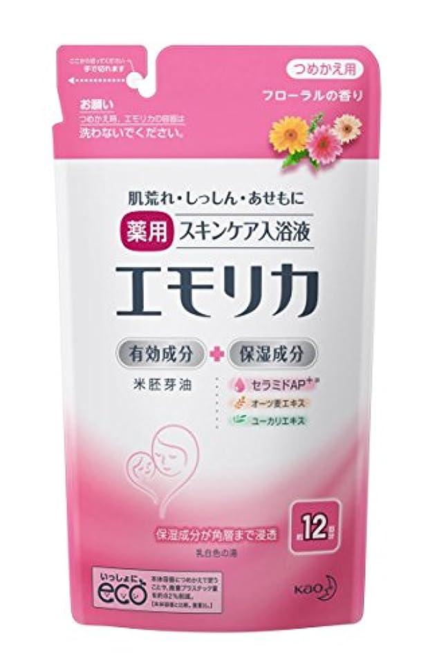 大通り人工シャイニングエモリカ フローラルの香り つめかえ用 360ml