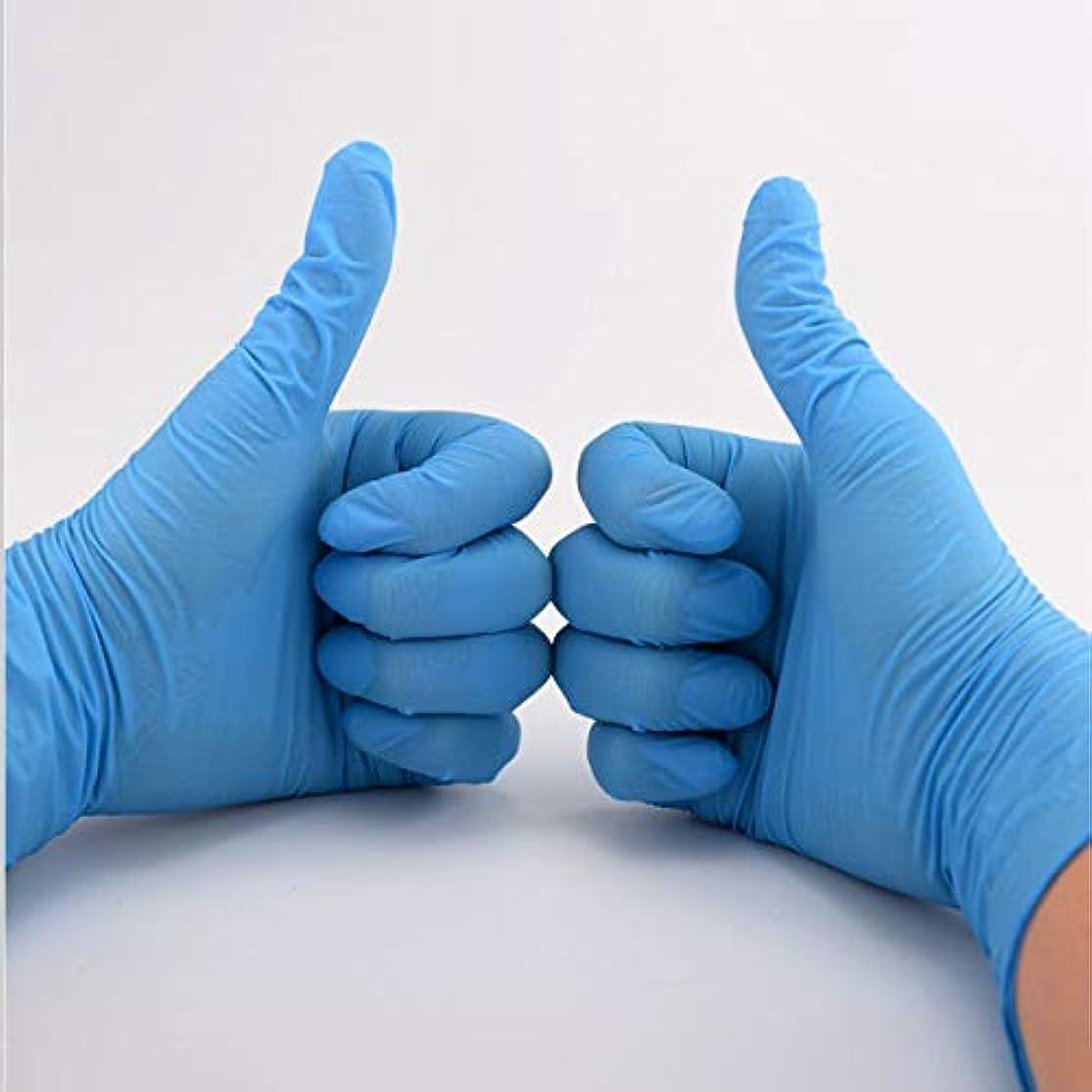 メディア複製する条約ビニール手袋 使い捨て手袋 グローブ ニトリルグローブ ゴム手袋 粉なし 男女兼用 作業 介護 調理 炊事 園芸 掃除用,Blue50,M