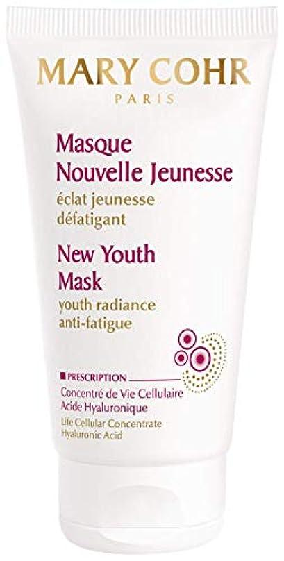 意味する健康チップマリコール マスク ヌーヴェル ジュネス(50ml)