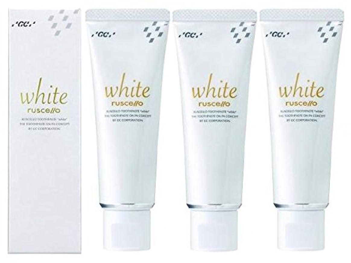 グレー繁殖確実GC ルシェロ 歯みがきペースト ホワイト 100g 医薬部外品 (3本)
