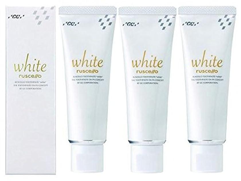 歯科医強要繕うGC ルシェロ 歯みがきペースト ホワイト 100g 医薬部外品 (3本)