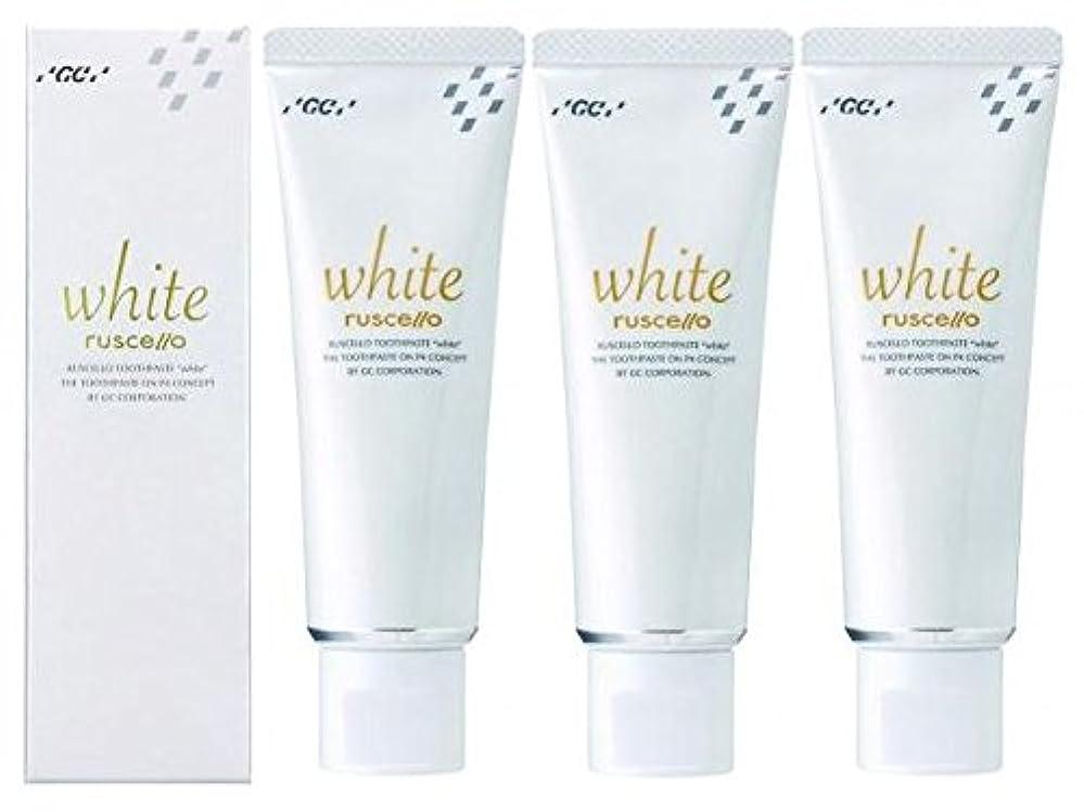 悲しみコンテンツ安全なGC ルシェロ 歯みがきペースト ホワイト 100g 医薬部外品 (3本)