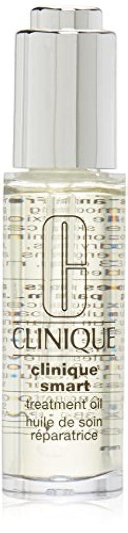 小道具宗教的な理解する【クリニーク 美容液】スマート トリートメント オイル 30ml
