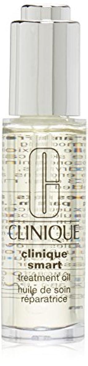 本気個人的な使用法【クリニーク 美容液】スマート トリートメント オイル 30ml