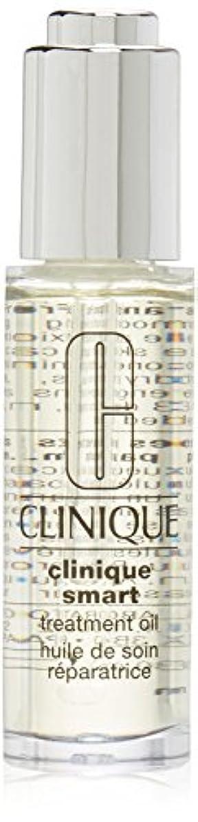 起きている剪断集計【クリニーク 美容液】スマート トリートメント オイル 30ml