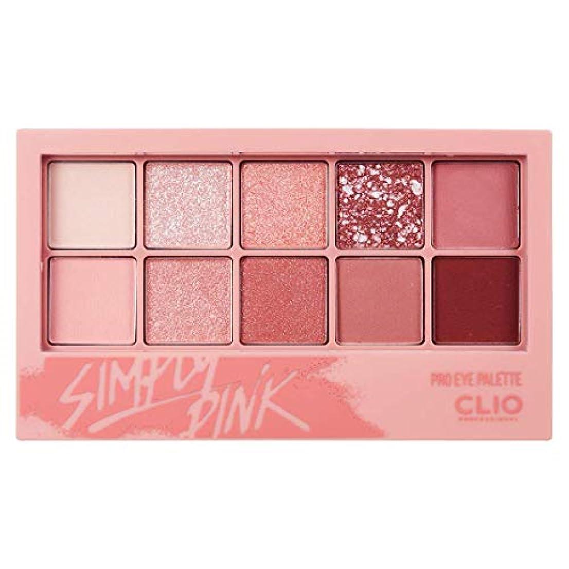 きらめく花嫁芸術的クリオ[CLIO] プロレイヤードアイパレットN01 単にピンク (0.6gx10色) / Pro Layering Eye Palette N01 Simply Pink