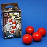 魔法のボール U1201