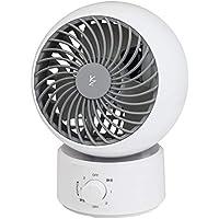 【Amazon.co.jp 限定】 [山善] サーキュレーター 10畳 (換気/空気循環) 静音 左右 首振り 上下角度調節 風量3段階調節 ホワイト×グレー AAS-KW15(WH) [メーカー保証1年]
