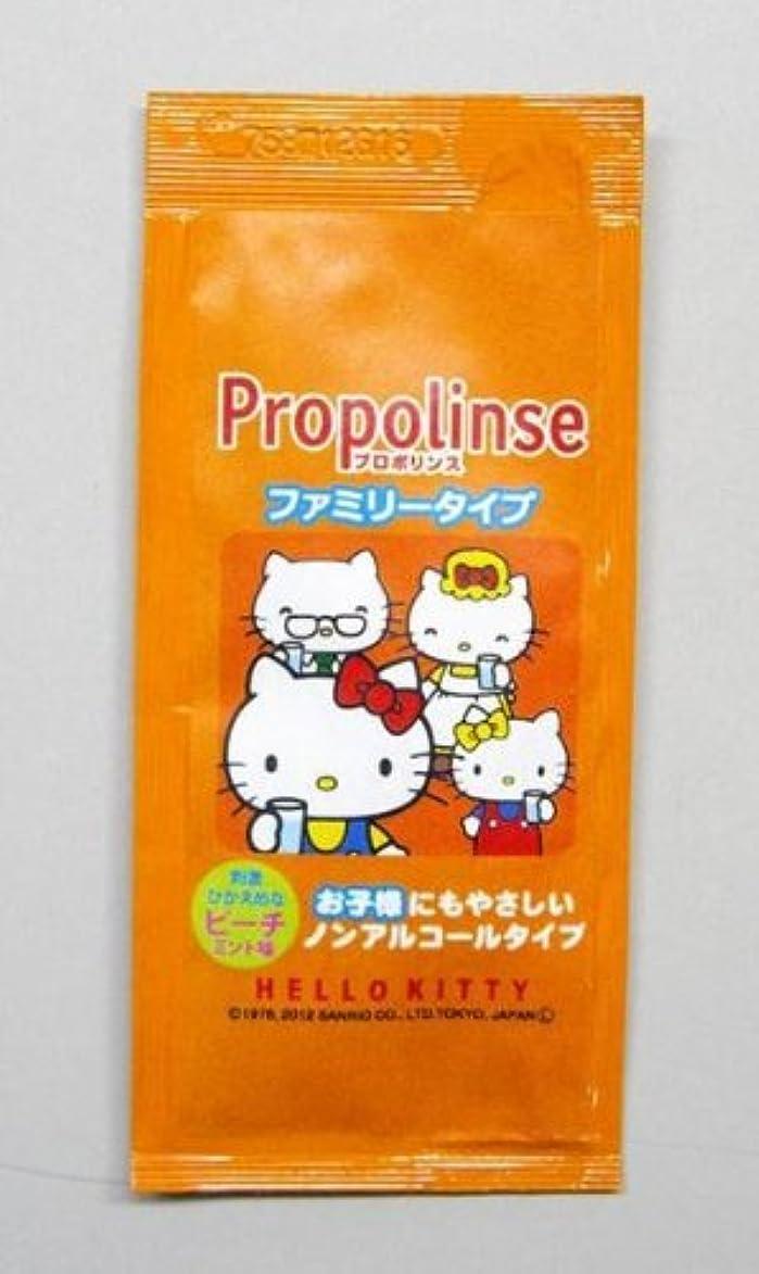 著者処方いちゃつくプロポリンスファミリータイプ 12ml(1袋)×100袋