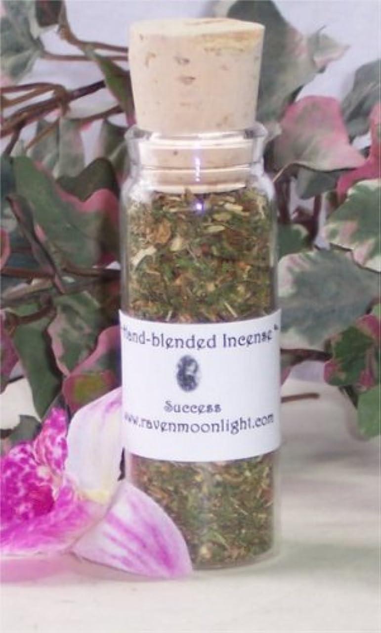 飢饉センチメートル浸漬hand-blended Herbal Incense :成功