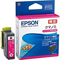 (まとめ)エプソン インクカートリッジ クマノミマゼンタ KUI-M 1個 【×5セット】 〈簡易梱包