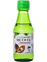 本草製薬 MCTオイル 130g