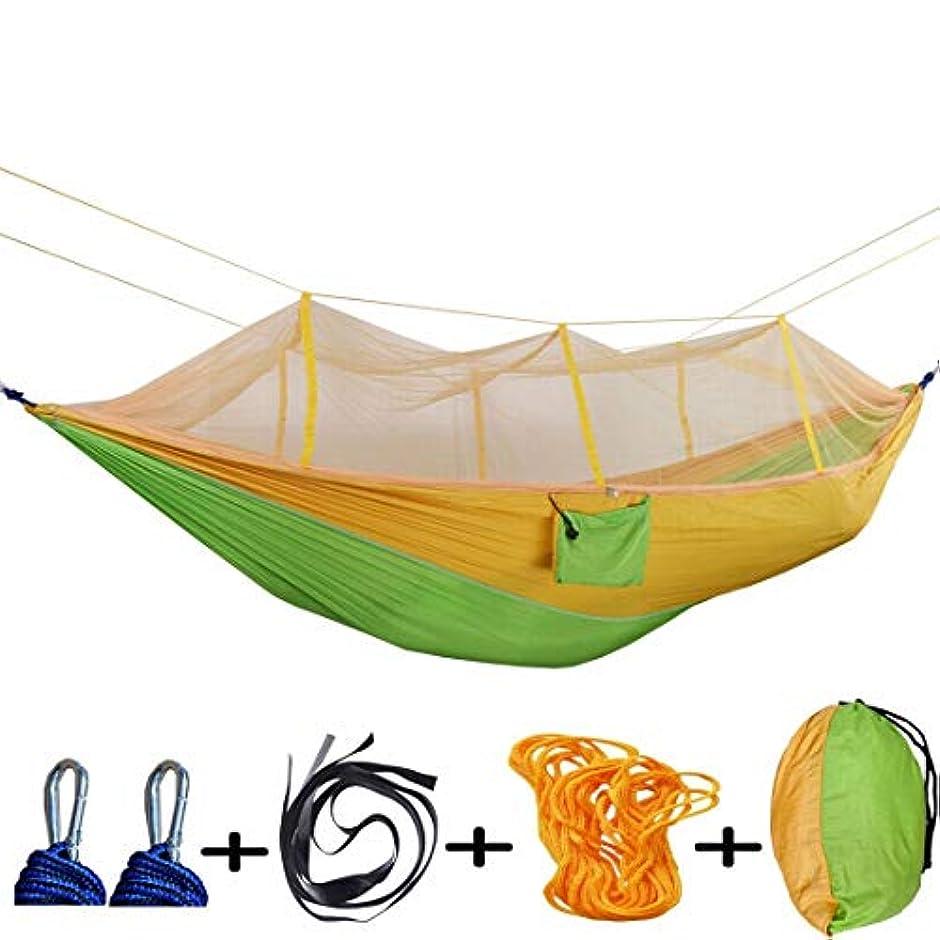 反射誘導異常なJOYS CLOTHING ハンモックキャンプダブル&シングルストラップ付き屋外用バックパッキングサバイバル&トラベル、ポータブルダブルキャンプハンモック (Color : 1)