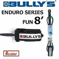 サーフィン リーシュコード パワーコード BULLY'S ブリーズ ENDURO SERIES FUN 8' fun8 カーキコア