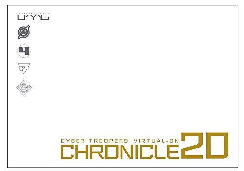 とある魔術の電脳戦機 初回限定版『Discipline 55』 【限定版同梱物】・PS4(R)ソフト・「Chronicle 20」・オリジナル・サウンド・トラックCD「Cyber Troopers Vitual-on Official Sound Data 18」 同梱 & 【予約特典】とある魔術の電脳操典(ハウ・トゥー・プレイ) 付