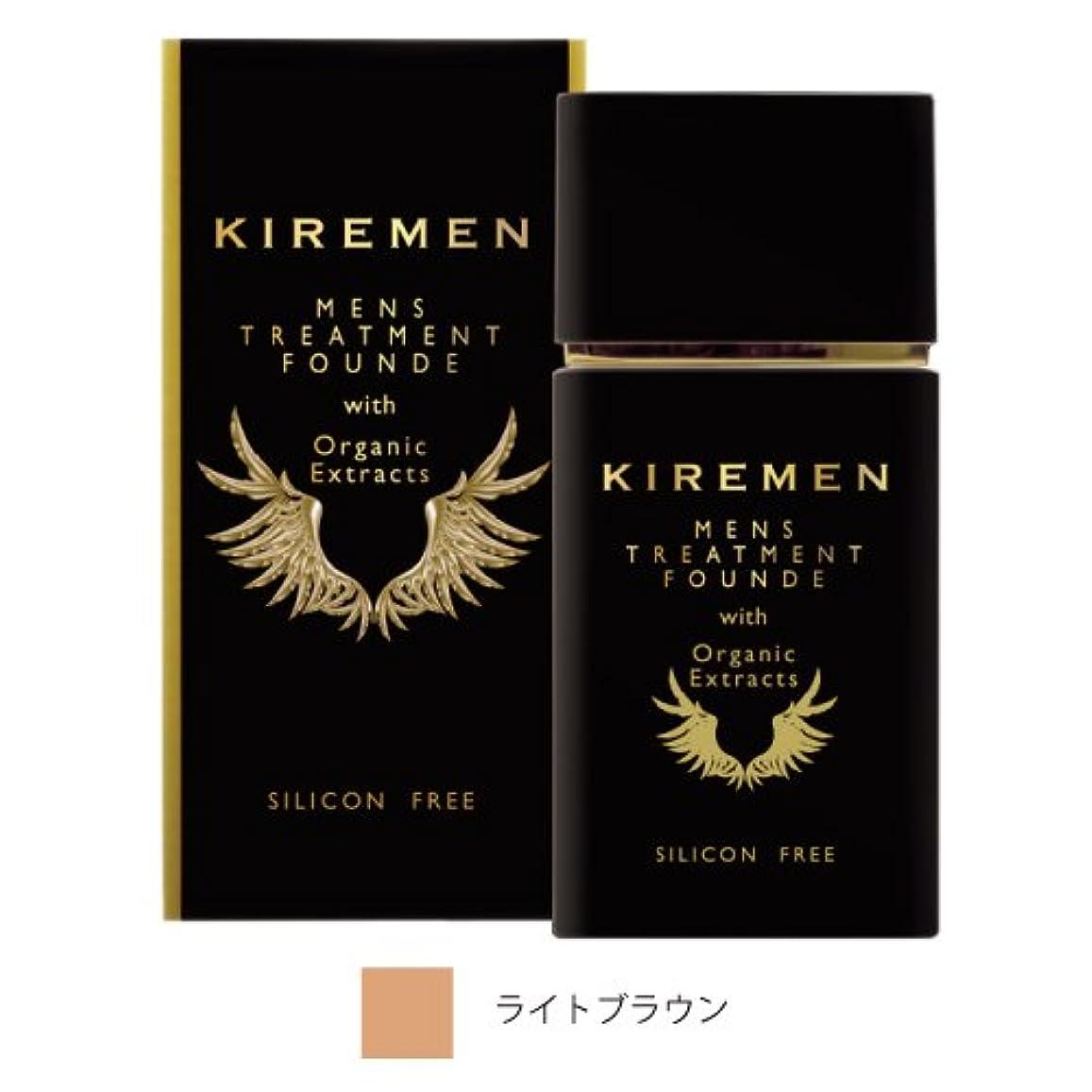 文句を言う技術モスキレメン KIREMEN メンズファンデーション (ライトブラウン)