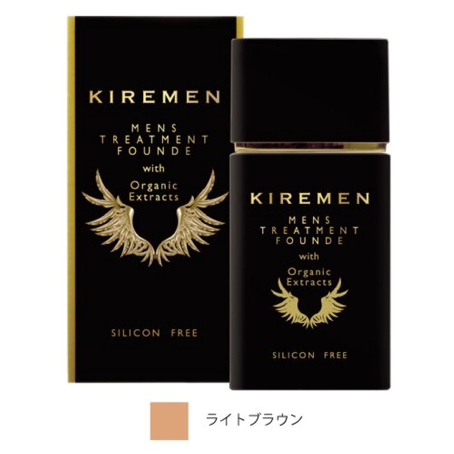 プライム器官冒険キレメン KIREMEN メンズファンデーション (ライトブラウン)