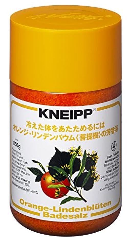倉庫干ばつ著名なクナイプ バスソルト オレンジ?リンデンバウム<菩提樹>の香り 850g