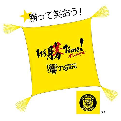 プロ野球 阪神タイガースグッズ 2020 It's勝笑Time!ミニ座布団