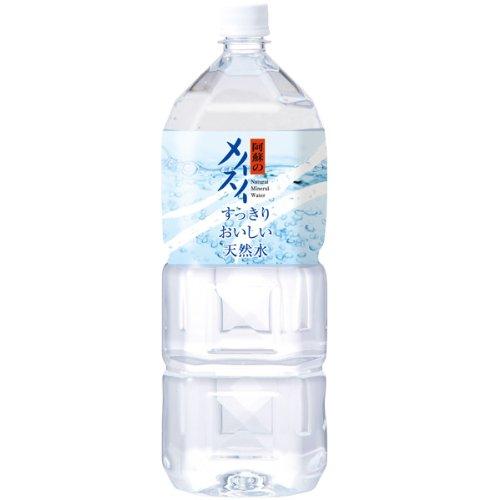 阿蘇のメイスイ ペット 2Lx9本