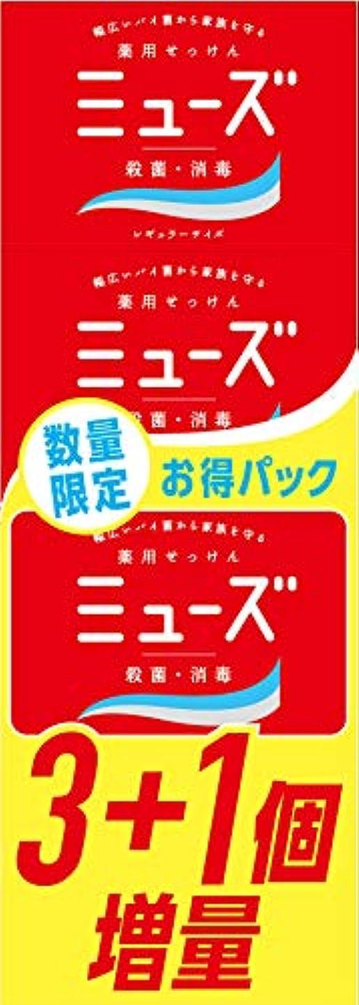 説明するファントム星【医薬部外品】ミューズ石鹸レギュラー 3+1限定品