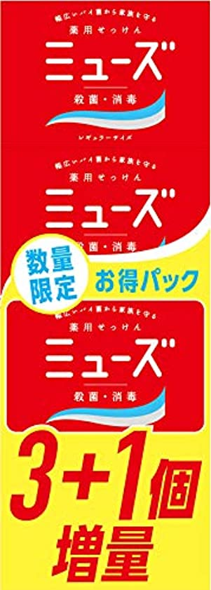 要塞思慮深い台風【医薬部外品】ミューズ石鹸レギュラー 3+1限定品