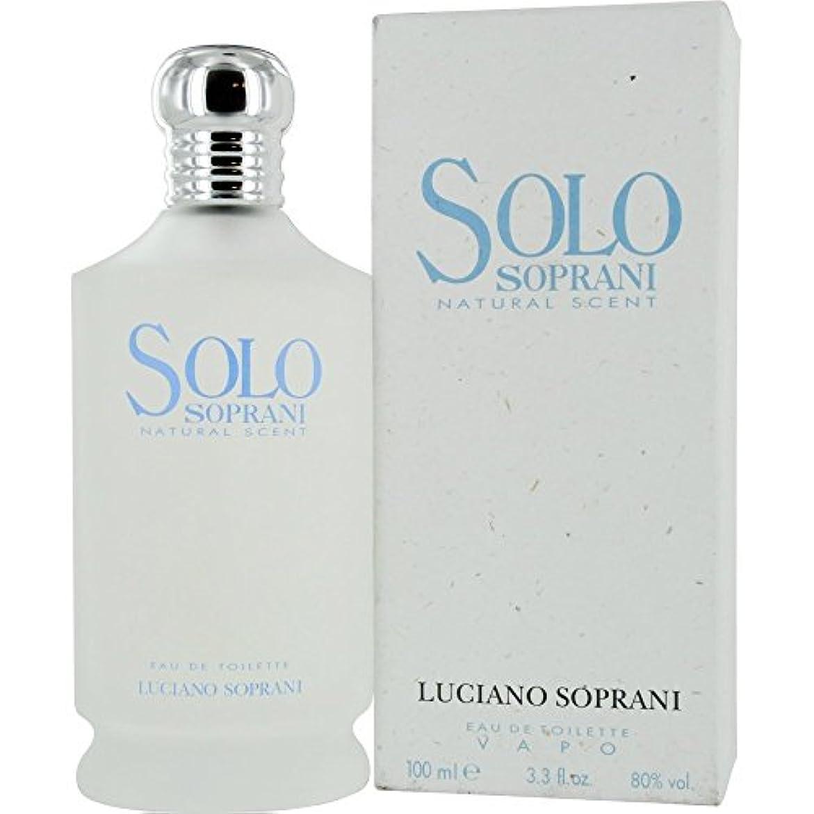 記述するつらい五【ルチアーノ ソプラーニ 香水】ソロ 100ml ET SP 【並行輸入品】