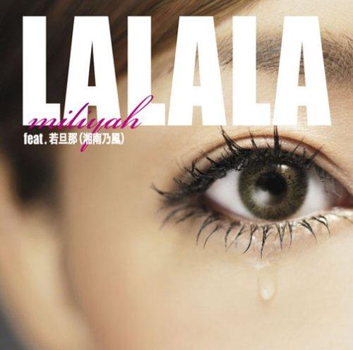 LALALA feat.若旦那(湘南乃風)/FUTURECHECKA feat.SIMON,COMA-CHI&TARO SOULの詳細を見る