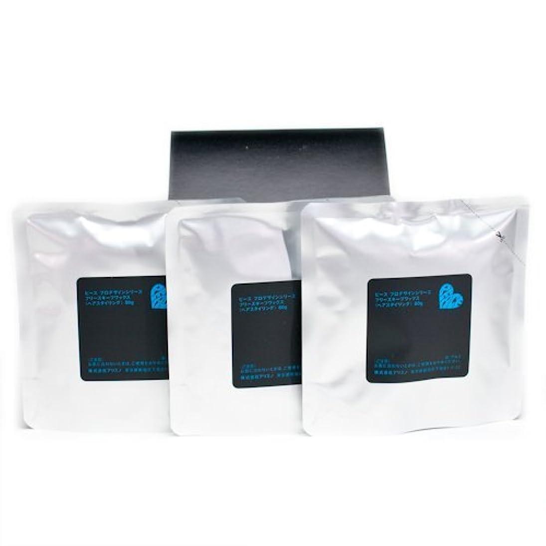 広大な良心的寛容アリミノ ピース フリーズキープワックス (ブラック)80g(業務?詰替用)×3個入り