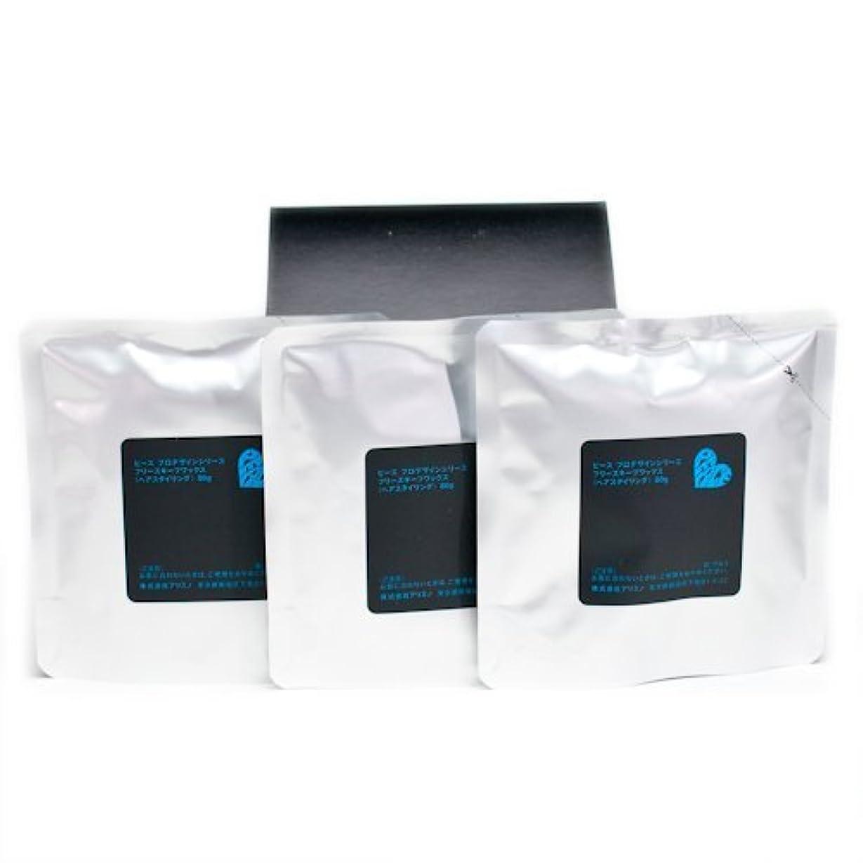 ラジウム復活させる満了アリミノ ピース フリーズキープワックス (ブラック)80g(業務?詰替用)×3個入り