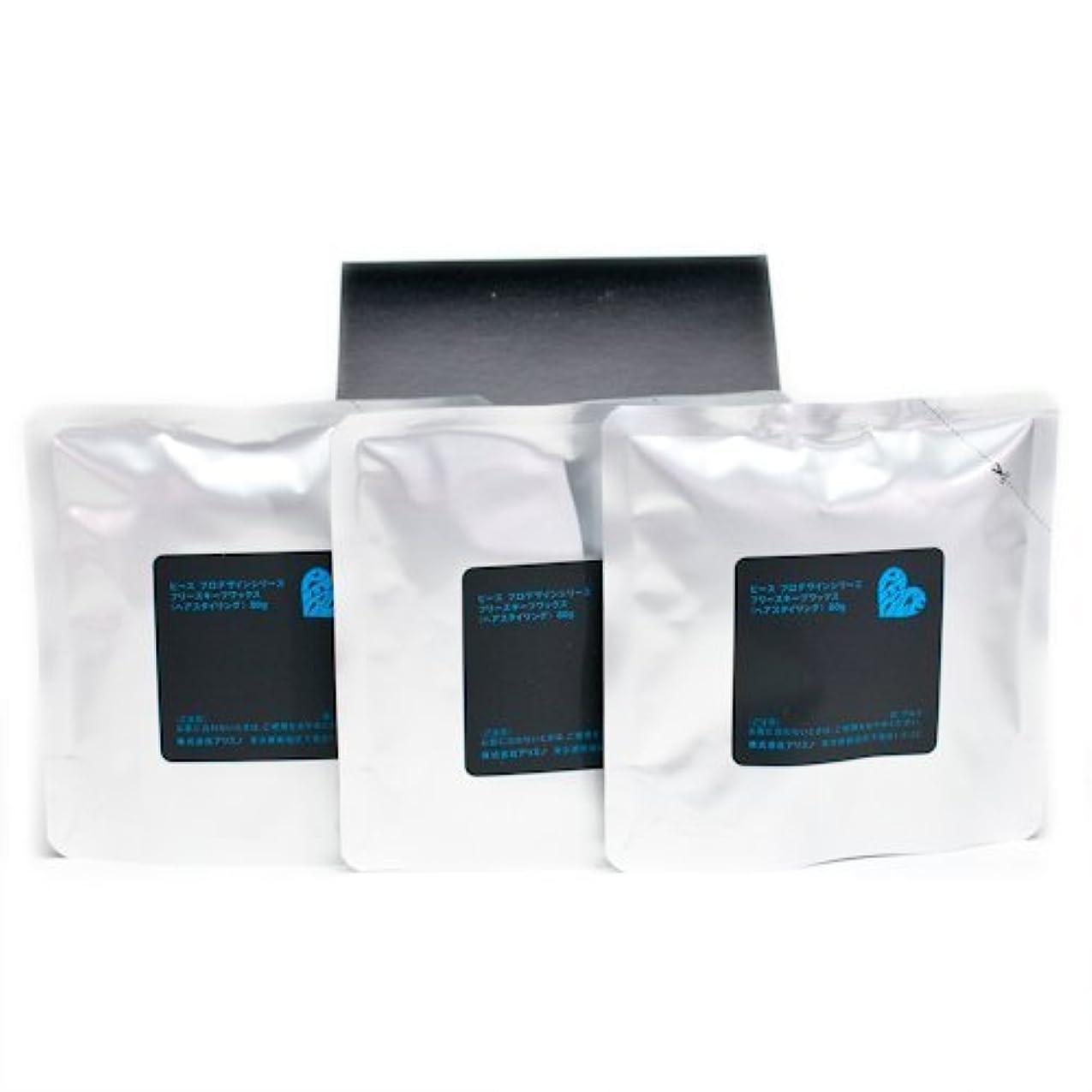 流行しているマリナー顔料アリミノ ピース フリーズキープワックス (ブラック)80g(業務?詰替用)×3個入り
