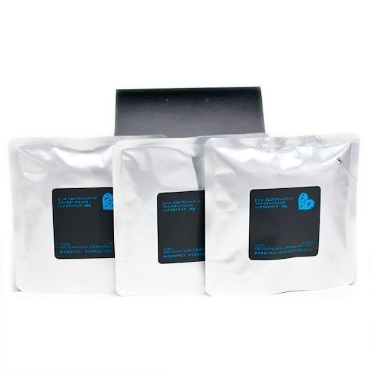 摂氏度クリア国内のアリミノ ピース フリーズキープワックス (ブラック)80g(業務?詰替用)×3個入り