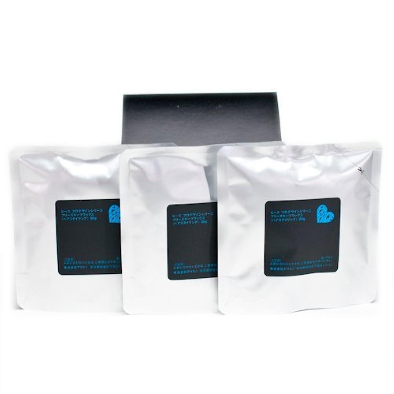 メロドラマティックアッティカス本アリミノ ピース フリーズキープワックス (ブラック)80g(業務?詰替用)×3個入り