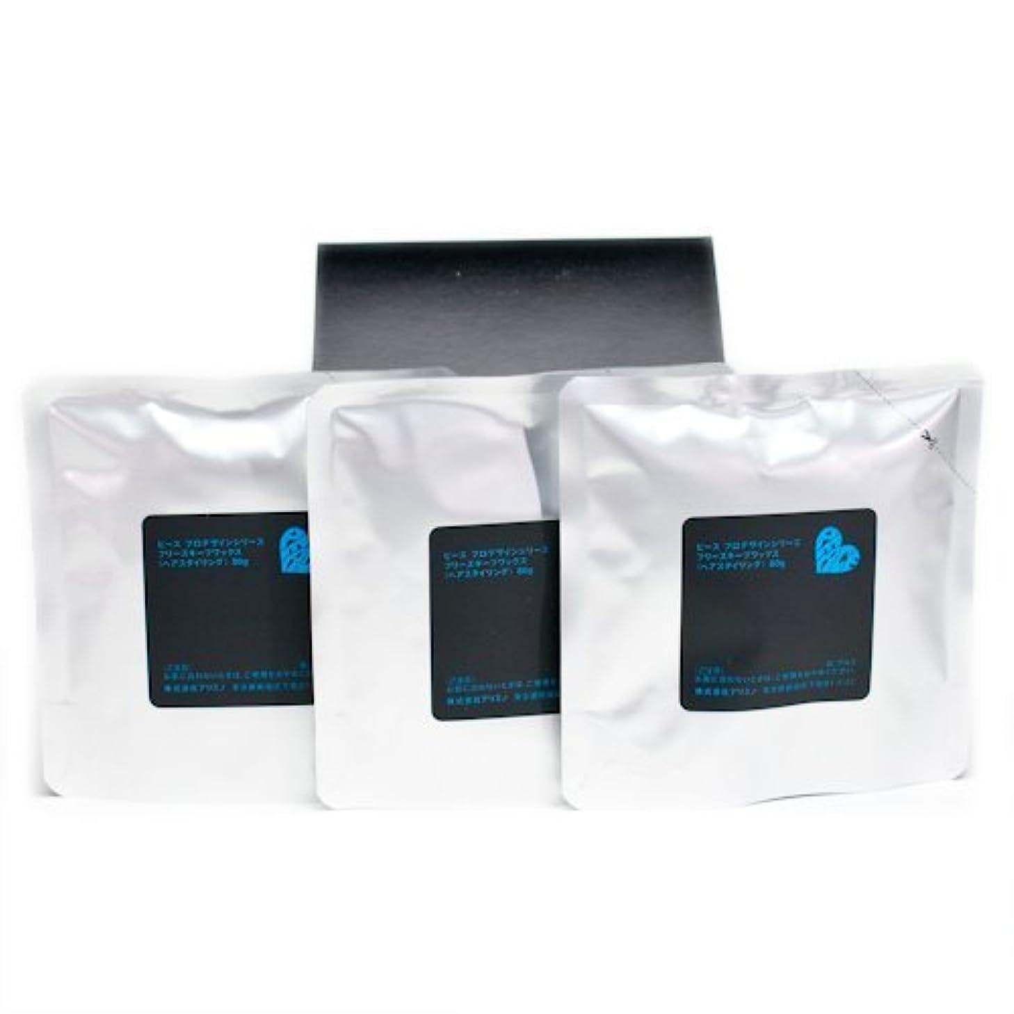 アリミノ ピース フリーズキープワックス (ブラック)80g(業務?詰替用)×3個入り