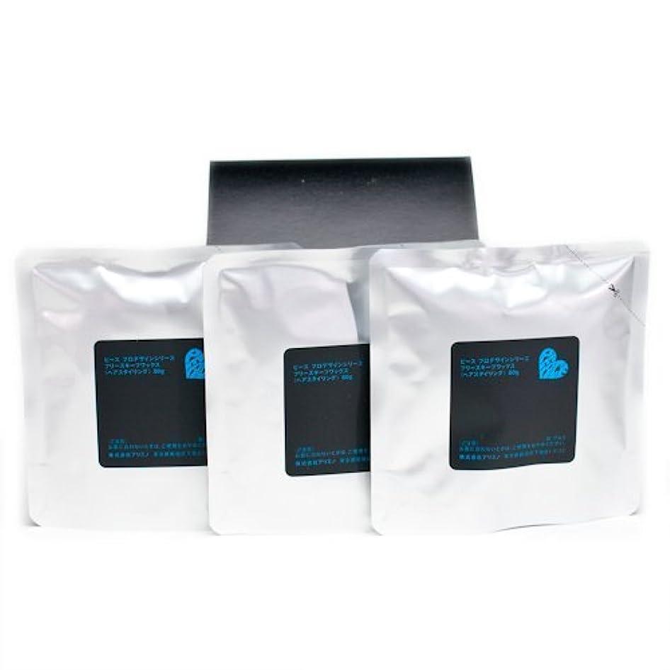 フェロー諸島起業家アクセントアリミノ ピース フリーズキープワックス (ブラック)80g(業務?詰替用)×3個入り