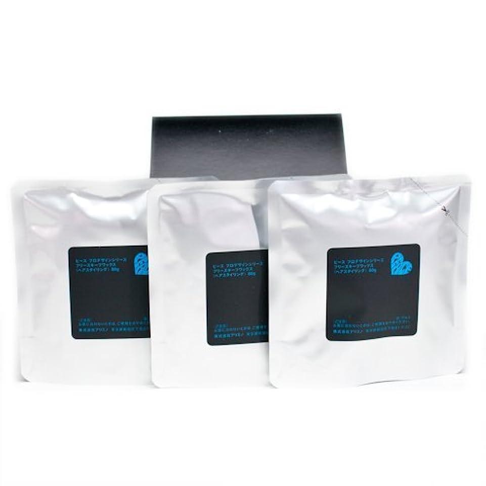 集中グリル加速するアリミノ ピース フリーズキープワックス (ブラック)80g(業務?詰替用)×3個入り