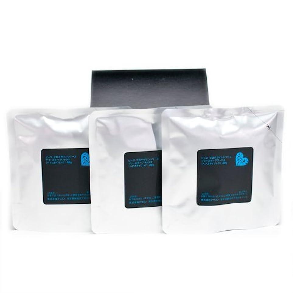 肉腫仮称収容するアリミノ ピース フリーズキープワックス (ブラック)80g(業務?詰替用)×3個入り