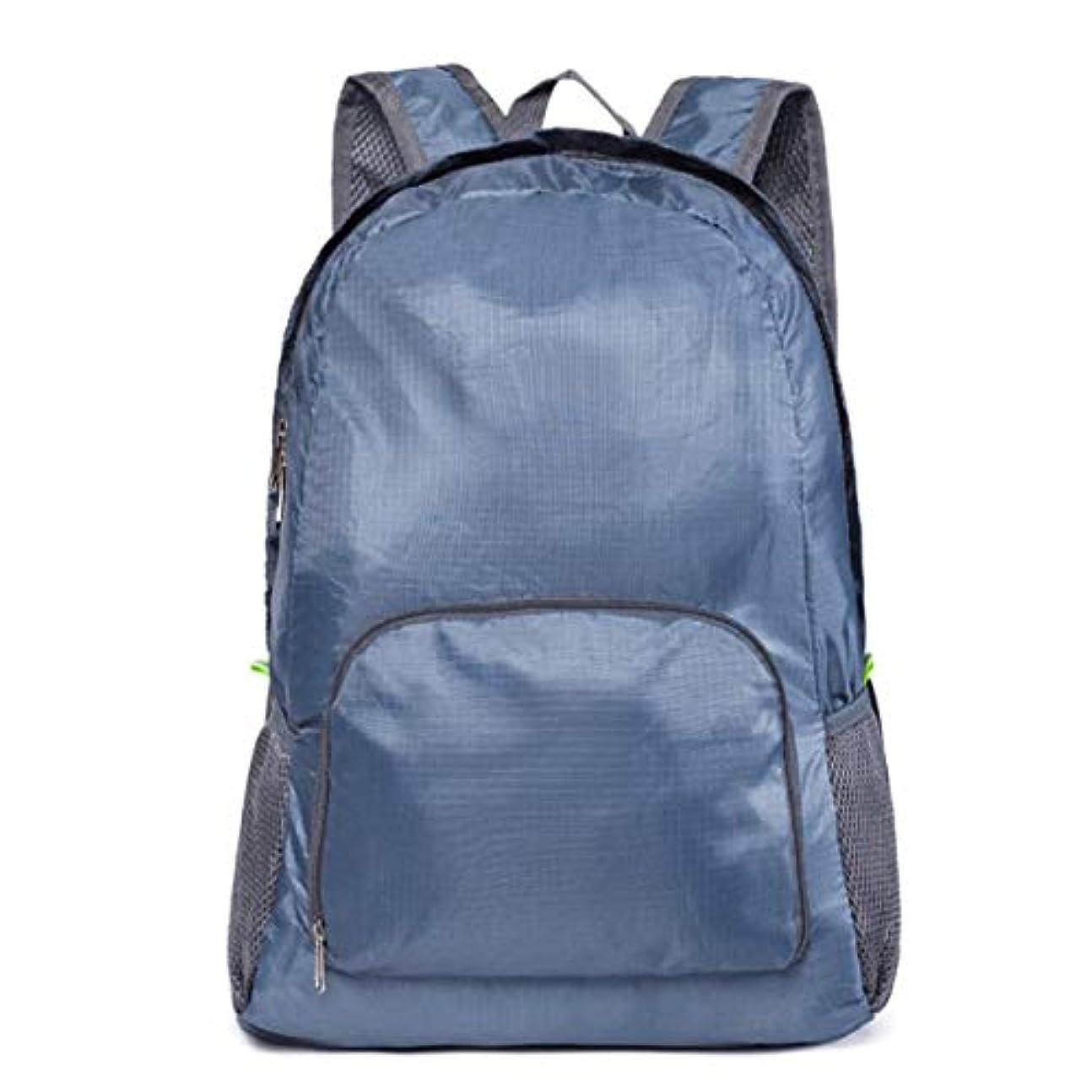 レガシーコットンバンTRAVINE 携帯 折りたたみ 式 リュック サック バック パック 超 軽量 軽い コンパクト ポータブル バッグ 旅行 トラベル 登山 キャンプ 出張 買い物 袋 防災 20L