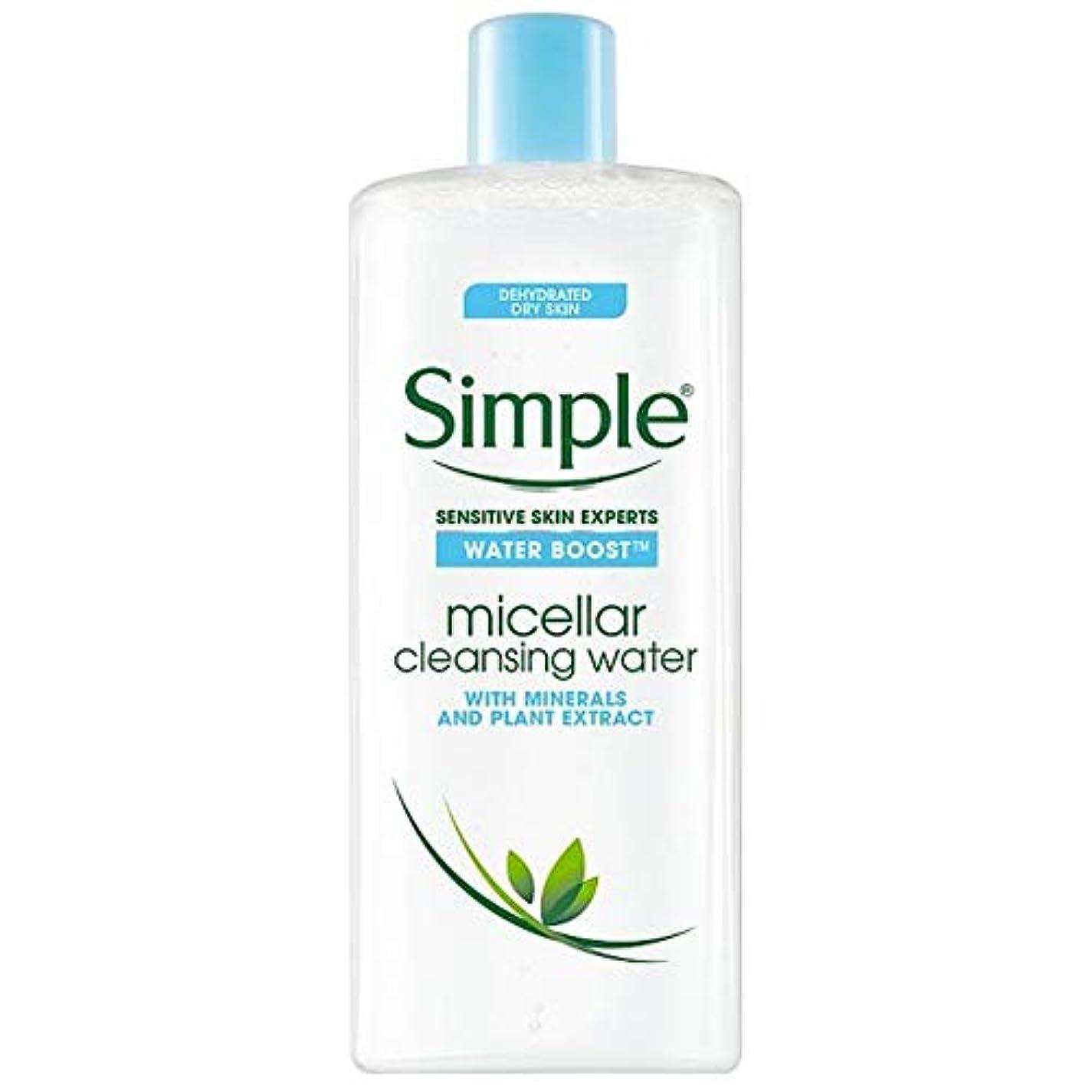 レパートリー豊富に可能にする[Simple] シンプルな水ブーストミセル洗浄水400ミリリットル - Simple Water Boost Micellar Cleansing Water 400Ml [並行輸入品]