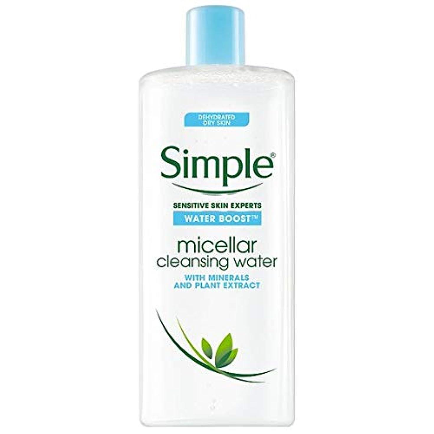 辞任子孫ニコチン[Simple] シンプルな水ブーストミセル洗浄水400ミリリットル - Simple Water Boost Micellar Cleansing Water 400Ml [並行輸入品]