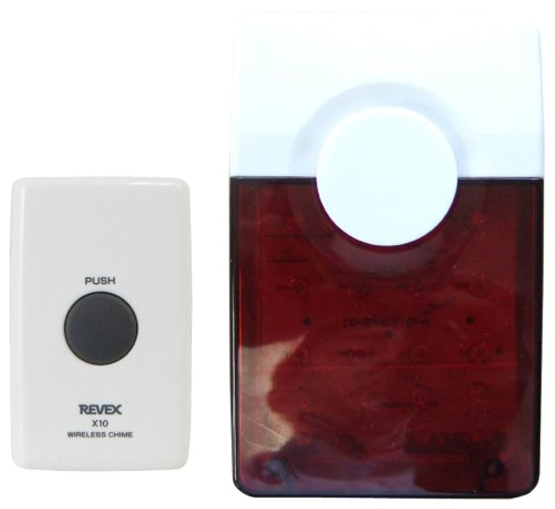 呼び出しピカフラッシュセット (チャイム付きLEDピカフラッシュ XL3000&増設用 押しボタン送信機 X10) XL3010
