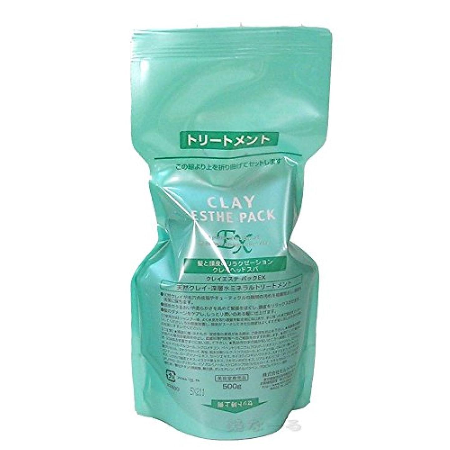 乳剤許される海里クレイエステパックEX レフィル 500g